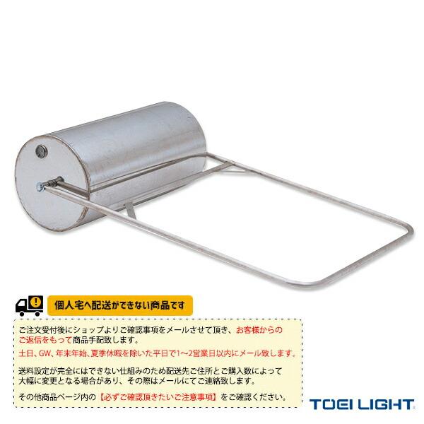 [送料別途]ステンレスコートローラー(B-6700)