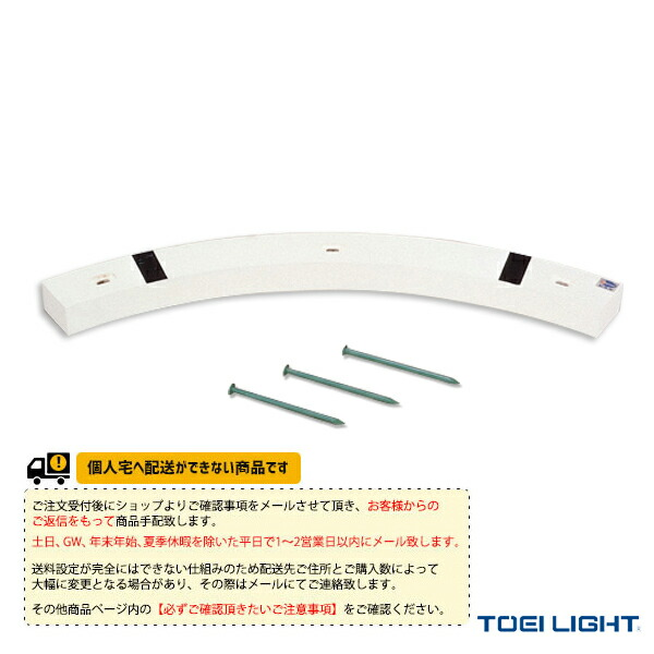 [送料別途]足留器(練)(G-1284)