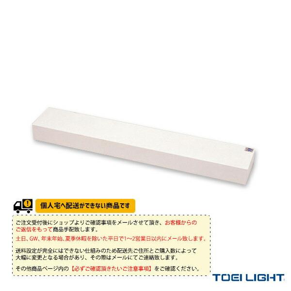 [送料別途]陸上踏切板(練)(G-1291)