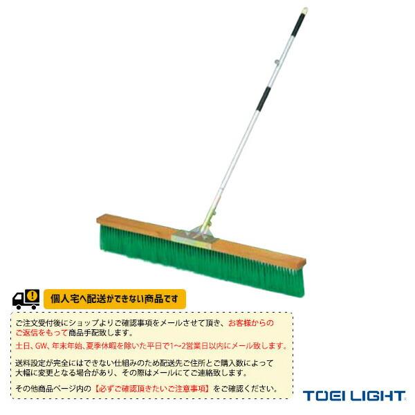 [送料別途]コートブラシN120-R(G-1406)