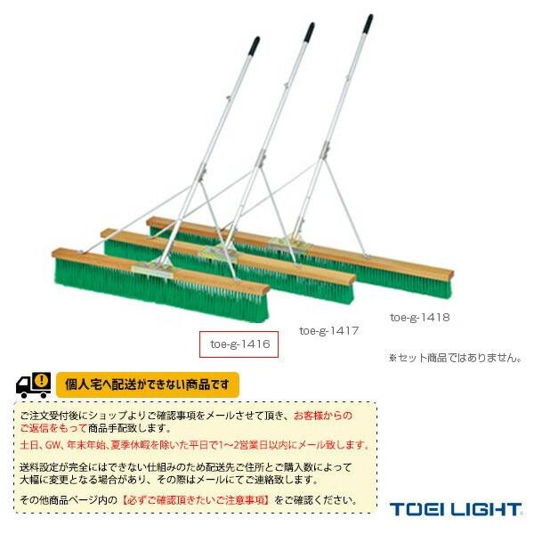 [送料別途]コートブラシN120S(G-1416)