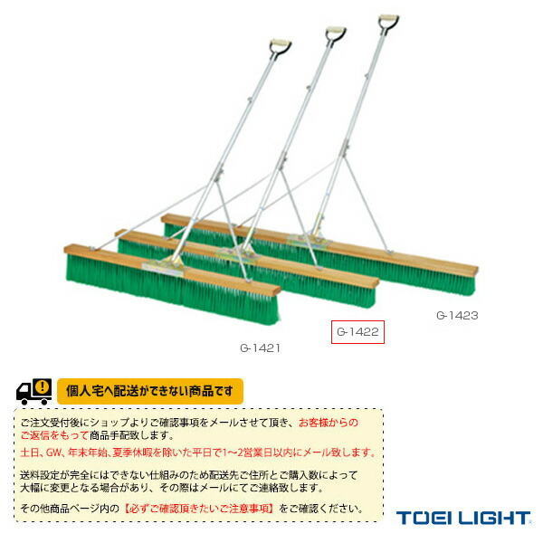 [送料別途]コートブラシN150S-G(G-1422)