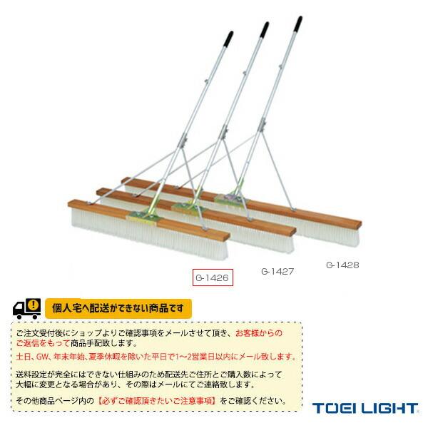 [送料別途]コートブラシNW120S(G-1426)
