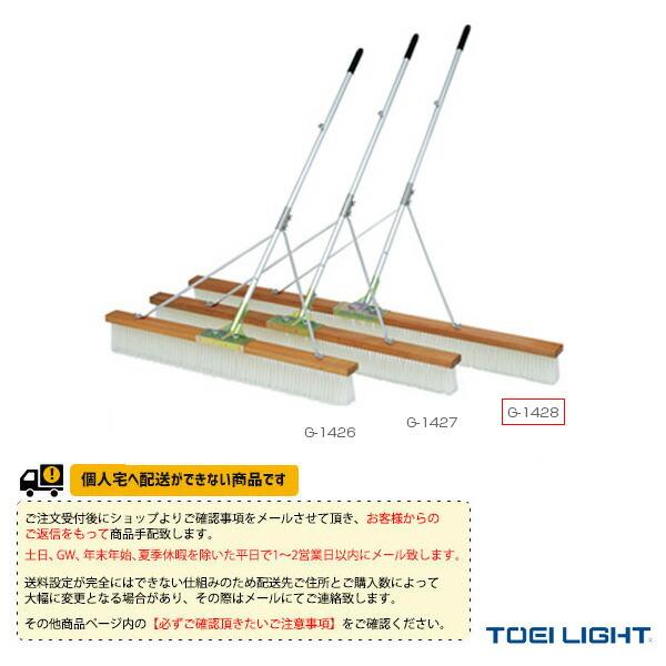 [送料別途]コートブラシNW180S(G-1428)