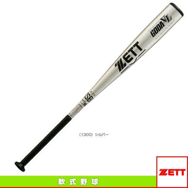 GODA-VL/ゴーダVL/82cm/680g平均/一般軟式金属製バット(BAT37512)