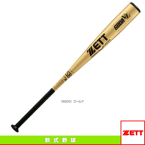 GODA-VL/ゴーダVL/83cm/690g平均/一般軟式金属製バット(BAT37513)