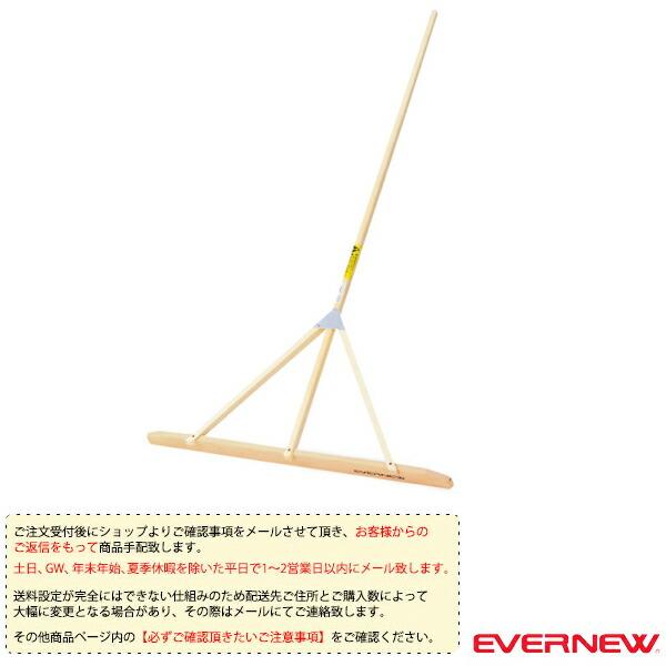 [送料別途]グランドレーキひのき 90(EKA217)