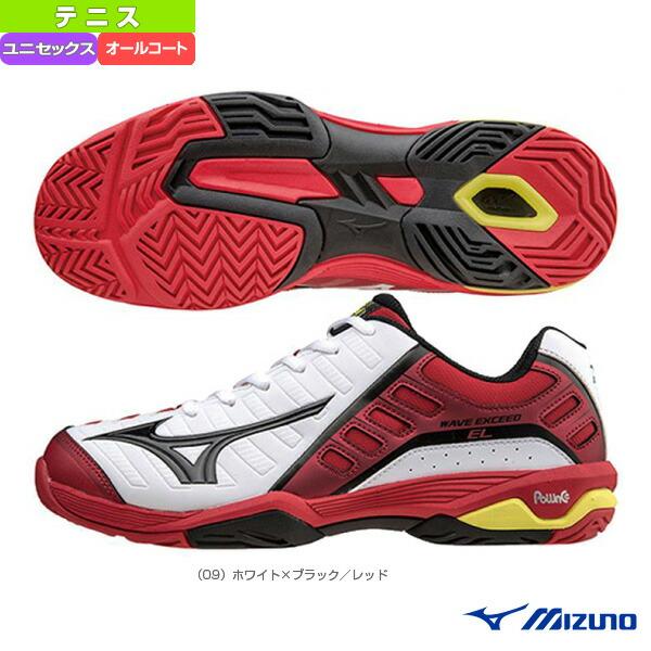 Mizuno Wave Stealth 3 Scarpe da Basket Donna