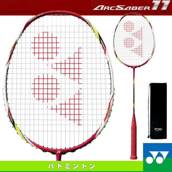 アークセイバー11/ARCSABER 11(ARC11)