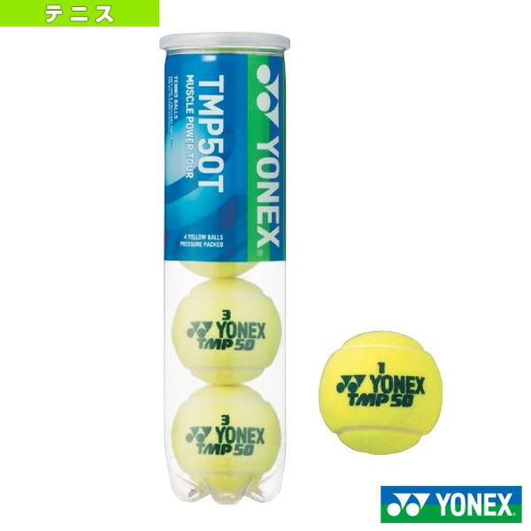 マッスルパワーツアー 4球入『1ペット缶』(TMP50T)