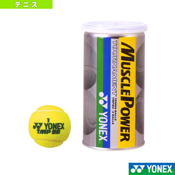 マッスルパワートーナメント 2球入『1缶』(TMP80)