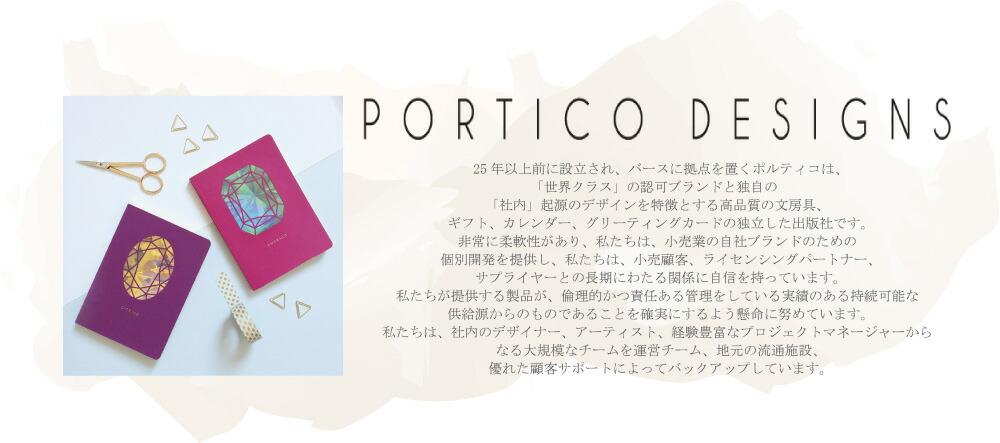 PORTICO DESIGNS