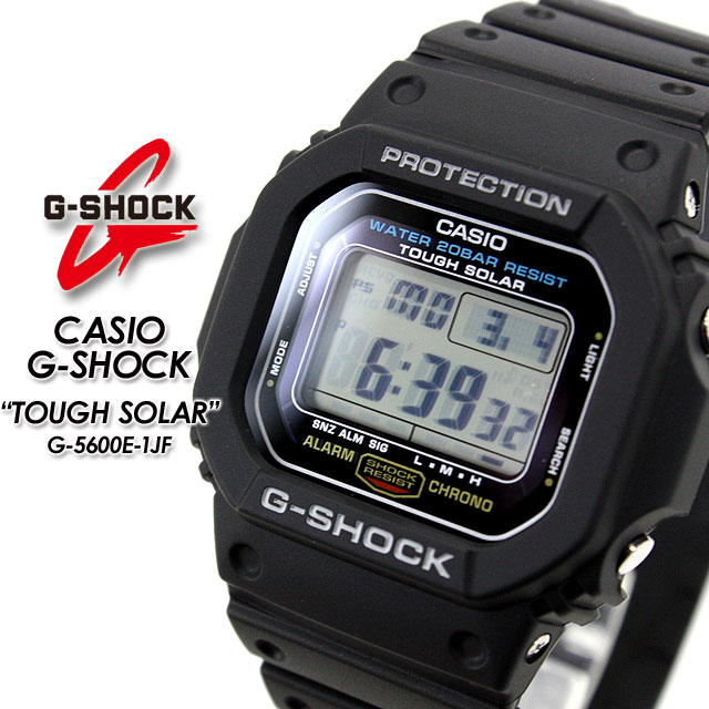 G Shock New Design