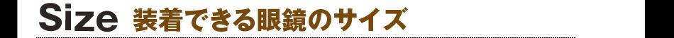 es-os_size.jpg