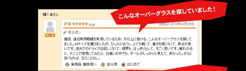 es-os_review_01.jpg