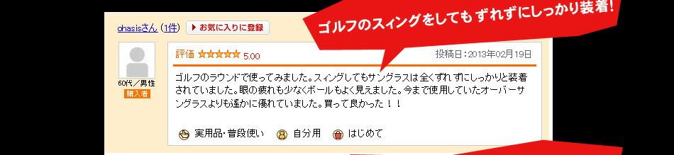 es-os_review_02.jpg