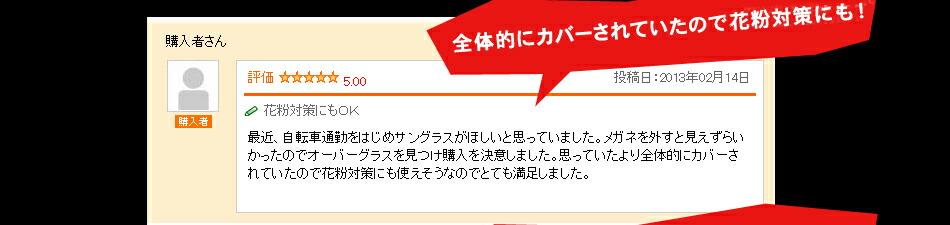 es-os_review_03.jpg