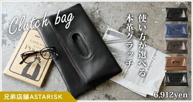 兄弟店舗ASTARISKにて2WAYで使える本革×キャンバスクラッチトートバッグが大好評販売中!