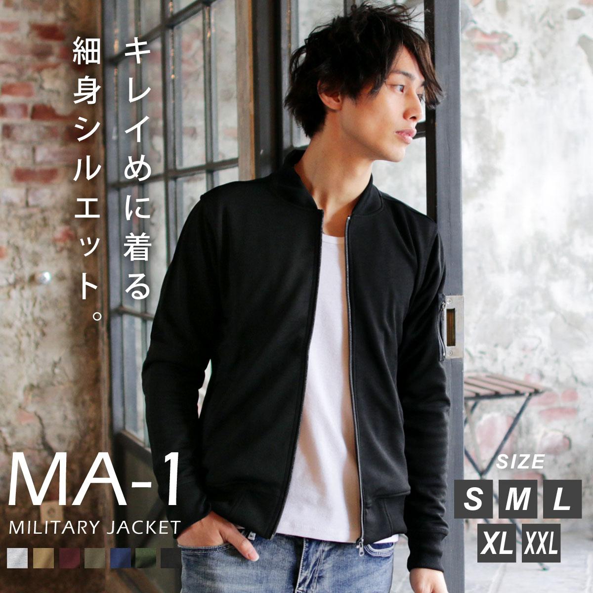 メンズMA-1ジャケット