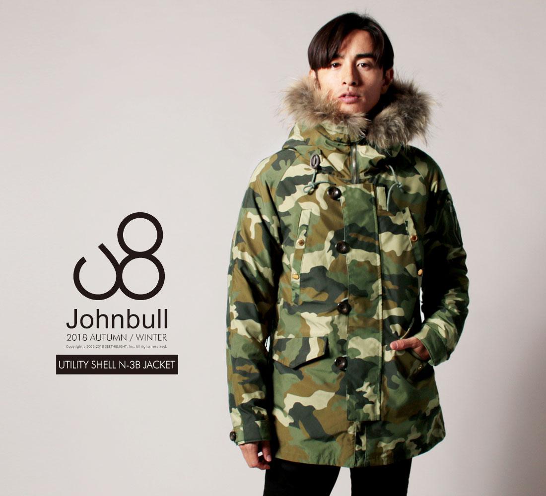Johnbull(ジョンブル)メンズN-3Bジャケット
