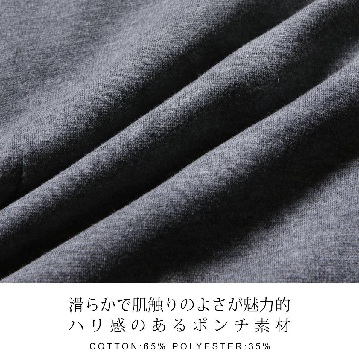 SLICK (スリック)メンズコットンミックスポンチテーラードジャケットポンチ素材