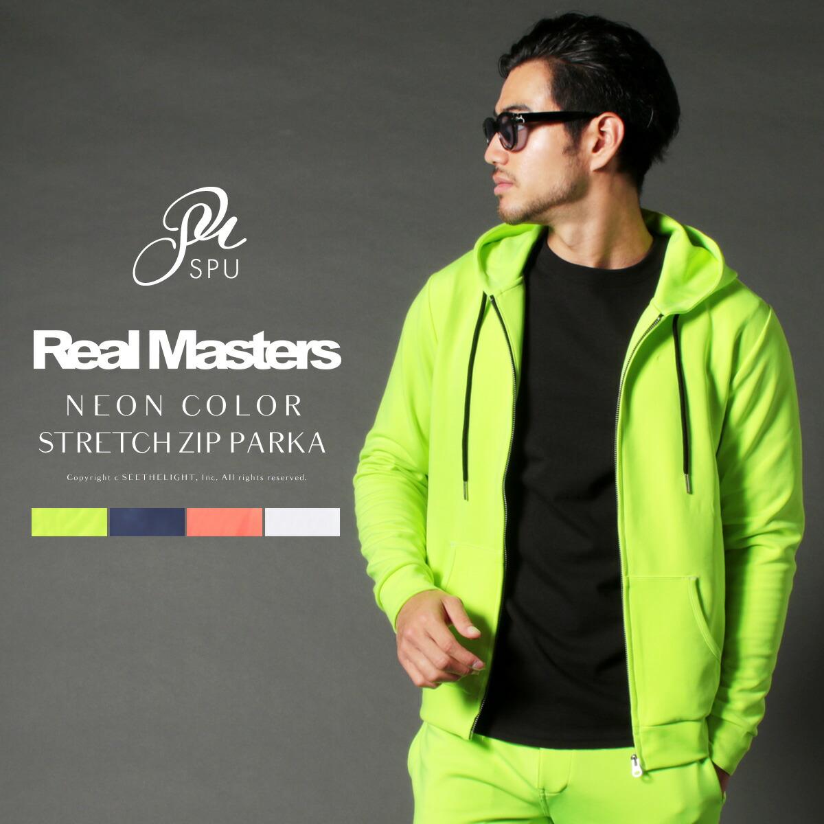 Real Masters(リアルマスターズ)メンズパーカー