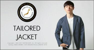 日本製馬布ストレッチ2Bテーラードジャケット