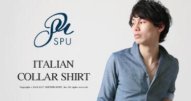 イタリアンカラーシャツ