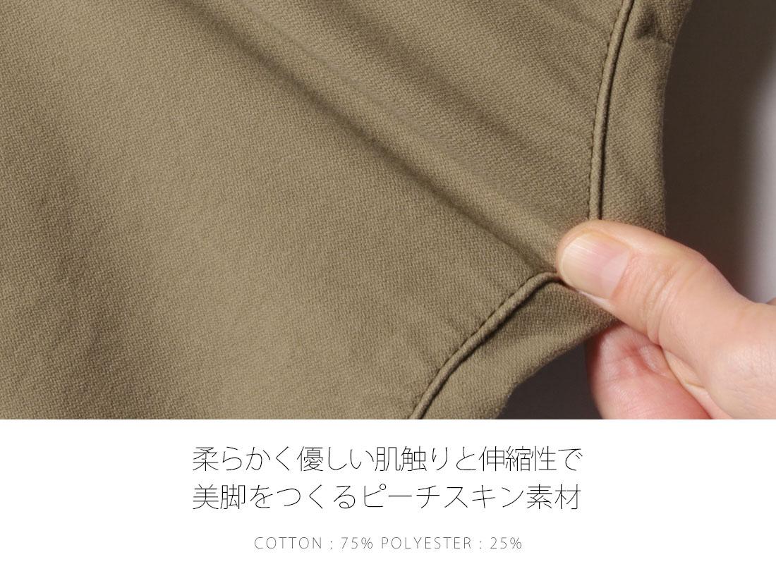 カツラギ フード ジャケット