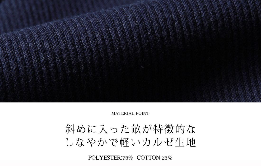 SPU (スプ)メンズ イタリアンカラーテーラードジャケットカルゼ素材