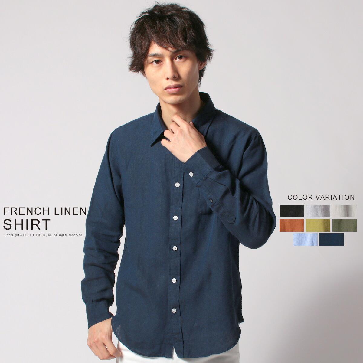 SPU スプ メンズ シャツ フレンチリネン 100% 長袖 シャツ