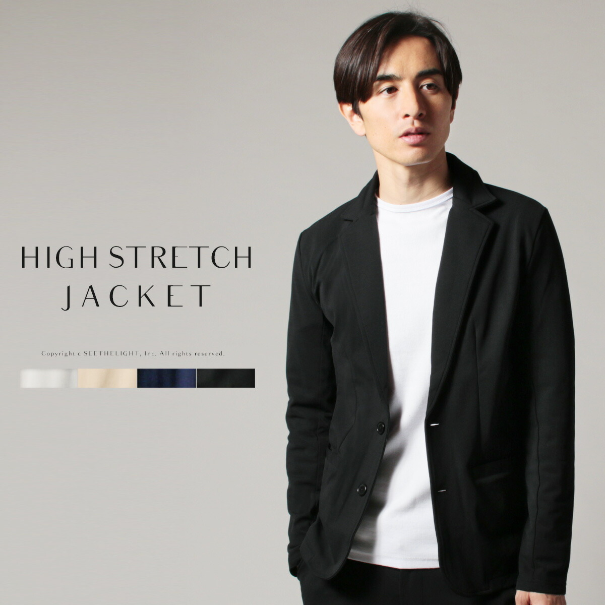 SPU (スプ)メンズ 強撚糸ハイストレッチテーラードジャケット