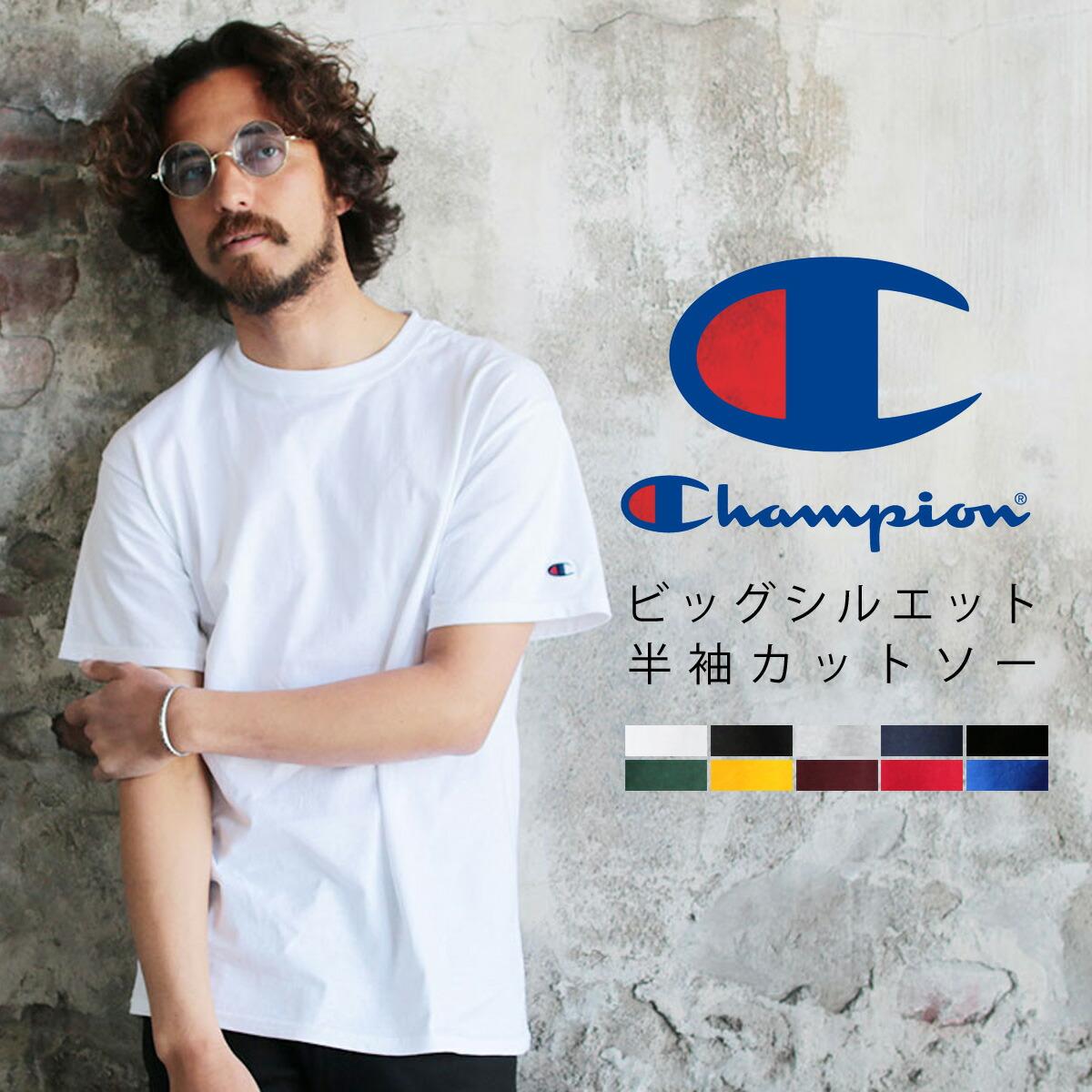 Champion(チャンピオン)半袖Tシャツ