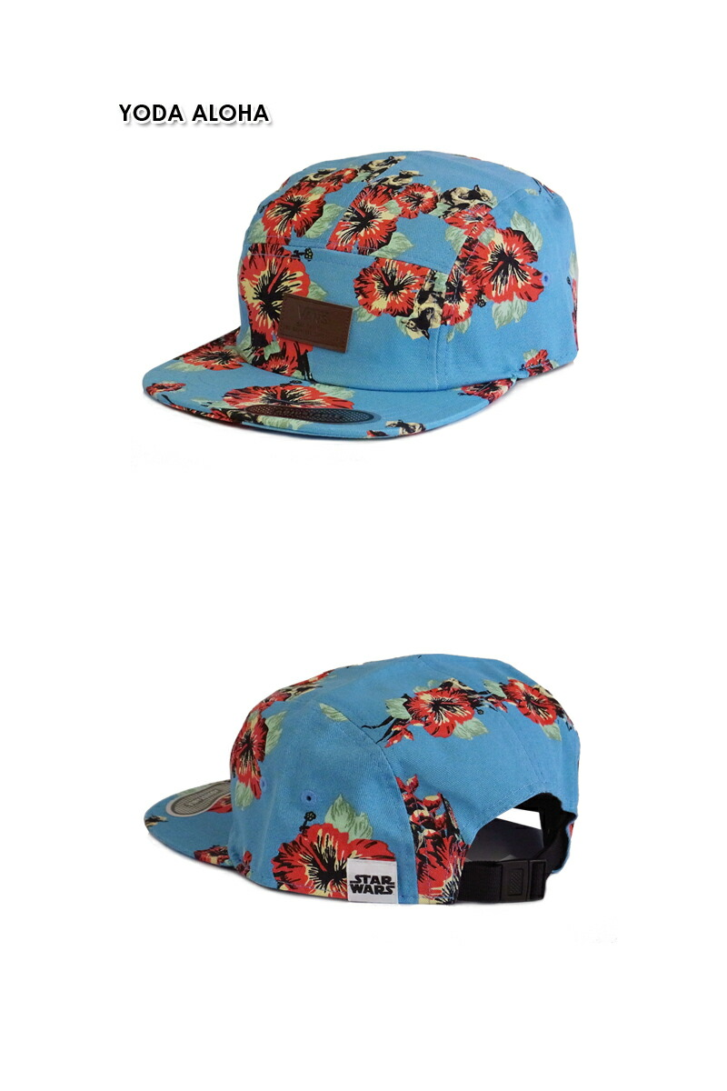 dac37ff1fe3e90 VANS and STARWARS special items. Jet 5 Panel Cap and back is the buckle  strap design. STARWARS piss name with