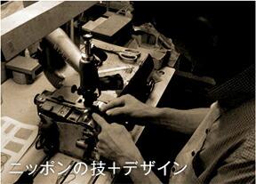 ニッポンの技+デザイン