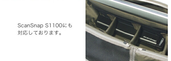 ScanSnap S1100にも対応しております。