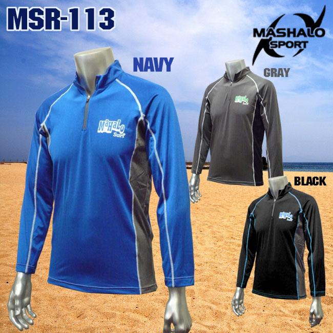 MSR-113