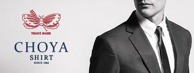 リンク:ワイシャツメーカーの山喜株式会社・CHOYAシャツ直販サイト