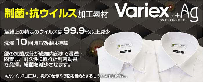 抗ウイルスshirt