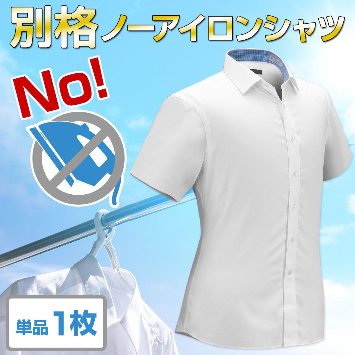 アイキャッチからシャツの説明