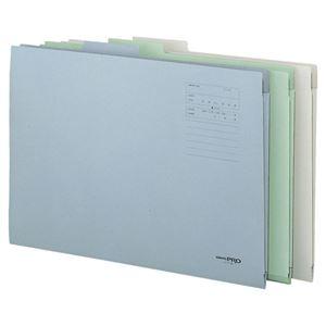 2082bd29bc011 文具・オフィス用品 (まとめ) コクヨ 図面個別フォルダー A3 2つ折 青 セ-FF8B 1冊  ×15セット  低価格
