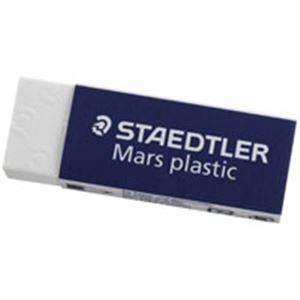 文具·オフィス用品 (業務用200セット) ペット用品 ステッドラー