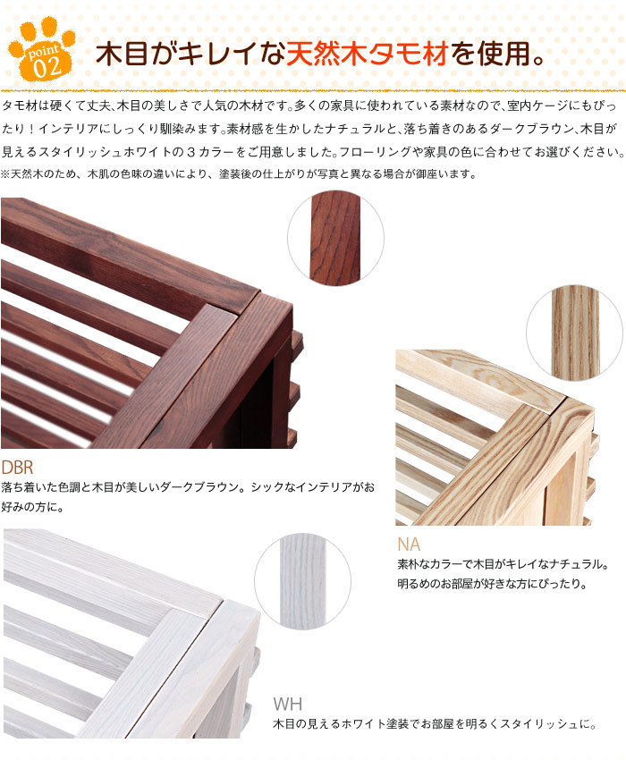 木目が綺麗なタモ材を使用
