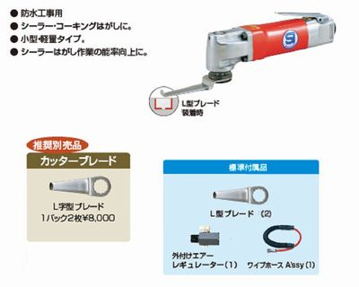 how to paint a kitchen cabinet 楽天市場 信濃機販 sinano si 4300a コーキングカッター エアツール ssペイント 17172