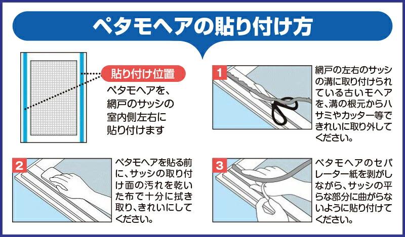 隙間 網戸 の 網戸に隙間ができるのはなぜ?原因と対処法を解説!
