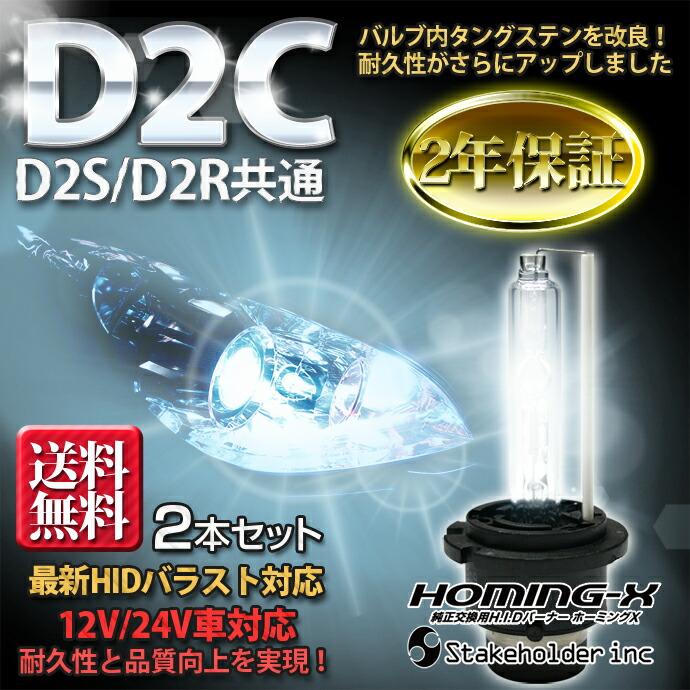 d2c_main_image01.jpg