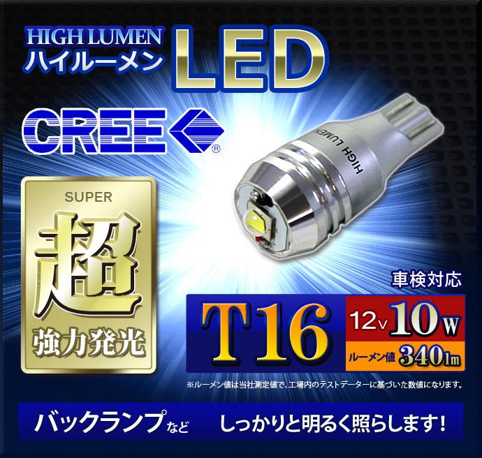 hl-t16-340w-top.jpg