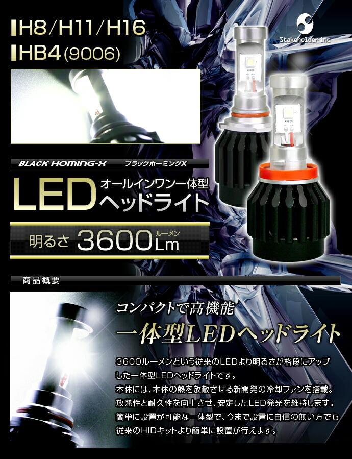 led_bk_single_top.jpg