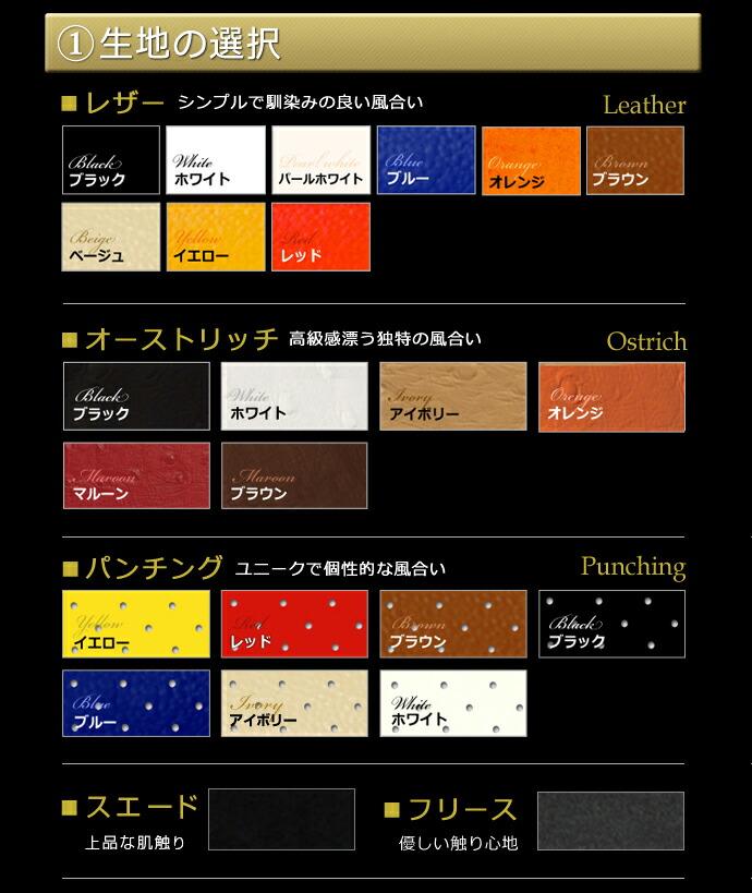 ste-kiji_201702a.jpg