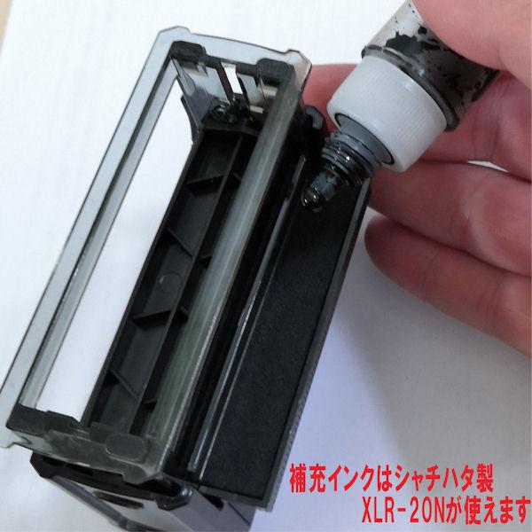 シャチハタ製補充インク使えます